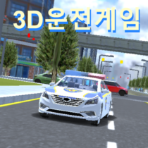 3Ddrivinggame : Driving class fan game  11.0 APK MODs (Unlimited Money) Download