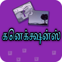 Connections Word Game in Tamil 2.5 APK Download