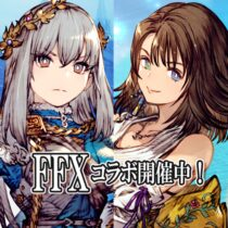 FFBE幻影戦争 WAR OF THE VISIONS  4.3.5 APK MODs (Unlimited Money) Download