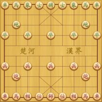 Chinese Chess  APK MODs (Unlimited Money) Download